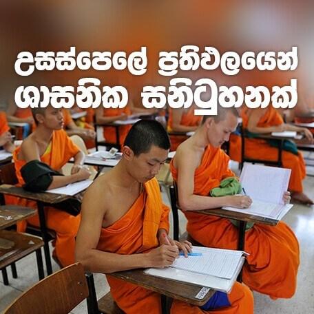 art-exam