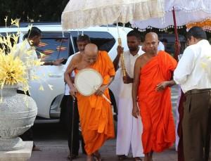 Chithiya Opening 2015